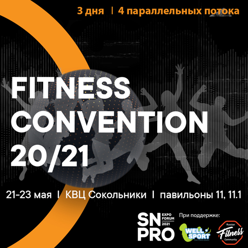 FITNESS CONVENTION SN PRO 20/21